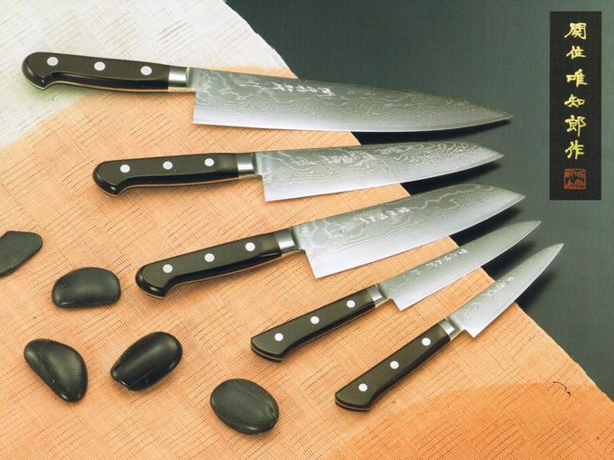 The Knives Of Ichiro Hattori