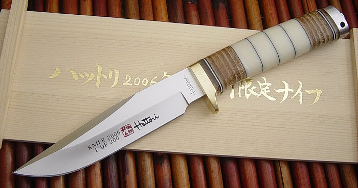 Hattori Limited Editions